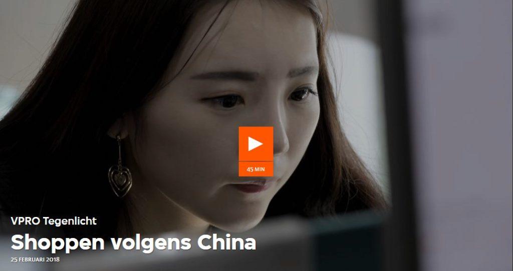 vpro-tegenlicht-shoppen-volgens-china